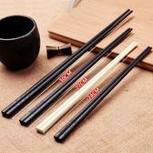 [618好康又一發]家庭酒店家用合金筷子加長套裝10