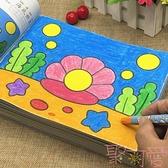 兒童涂色本幼兒園寶寶學畫畫書啟蒙繪畫冊填色本【聚可愛】