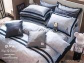 OLIVIA【奧斯汀 淺灰藍】5X6.2尺雙人鋪棉床罩兩用被套五件組 100%精梳純棉 品牌原創設計款 台灣製