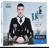 【停看聽音響唱片】【CD】王琪:萬愛千恩 (3CD)