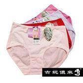吉妮儂來 6件組舒適中腰條紋織帶平口棉褲(隨機取色)