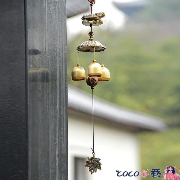 風鈴 雙譽麒麟吉祥物金屬風鈴掛飾銅鈴鐺掛門田園家居壁掛吊飾門鈴防盜 coco