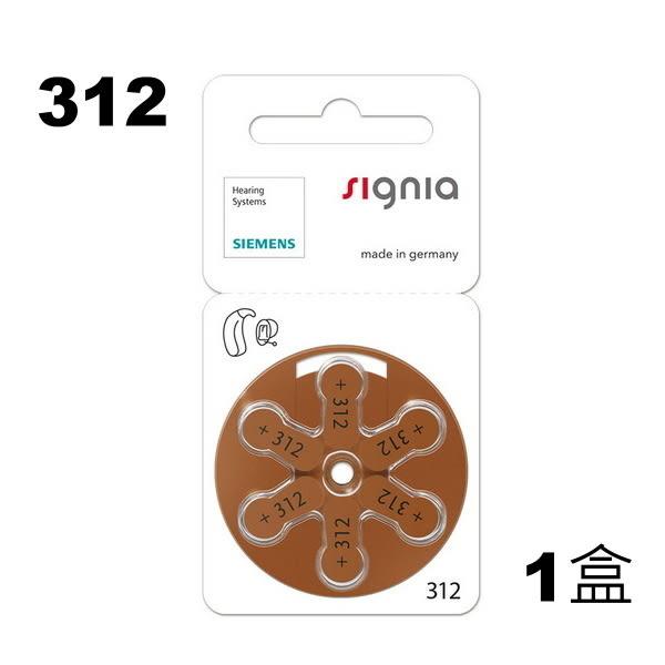 【虹韻】德國西門子助聽器電池 312*10排
