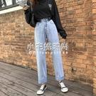 牛仔褲 秋冬季直筒高腰牛仔褲女直筒寬鬆顯瘦韓版復古百搭闊腿褲潮   【全館免運】
