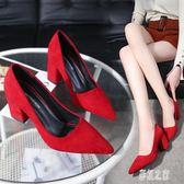 中大尺碼婚鞋 春季新款粗跟尖頭淺口絨面單鞋紅色高跟鞋女 DR18727【彩虹之家】