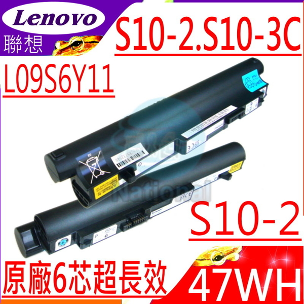LENOVO S10-2 電池(原廠)- IBM S10-2C,S10-3C,L09S6Y11,L09M3B11,42T4686,42T4687,L09C3B12,L09C6Y12