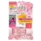 KOSE 薔薇蜜語 潤彩唇凍14g(優雅粉)