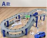 火車軌道車玩具電動小汽車停車場 男孩