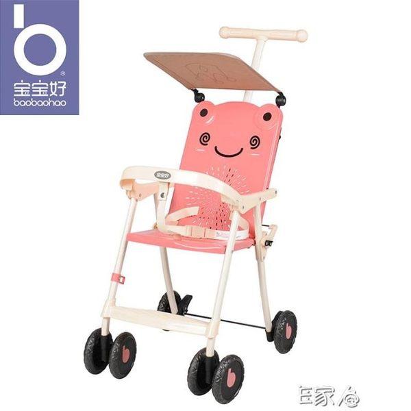 輕便易攜嬰兒推車兒童手推車