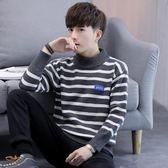 男士圓領毛衣韓版潮流秋季保暖打底針織衫條紋線衣單穿長袖外套『潮流世家』