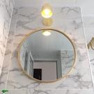 浴室鏡子 歐式鐵藝壁挂鏡圓形鏡子化妝鏡試衣鏡浴室鏡 【直徑50公分】 店慶降價