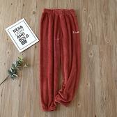 暖暖褲 睡褲女長褲秋冬男加絨加厚法蘭絨褲子暖暖褲珊瑚絨加肥加大家居褲
