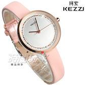 KEZZI珂紫 晶鑽優雅皮革錶帶手錶 女錶 防水手錶 學生手錶 玫瑰金電鍍 C30-KE1862粉