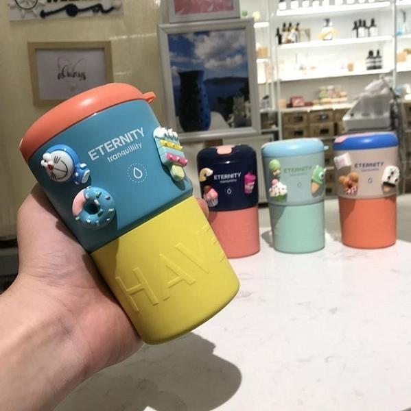 創意可愛時尚少女心帶吸管不銹鋼保溫杯子學生便攜ins風咖啡水杯 【七七小鋪】