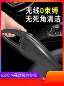 車載吸塵器汽車用家用大功率強力專用車內無線充電便攜式兩用迷你