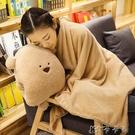 暖手抱枕被子兩用靠墊被辦公室午睡插手毛絨女生毯子珊瑚絨厚 卡卡西