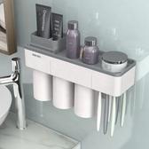 【UNIMAX 美克斯】磁吸式居家牙刷杯免釘收納架(3杯款)綠邊