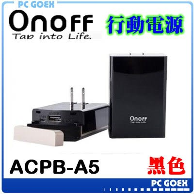 Onoff ACPB-A5 Smart PowerBank 4000mAh 黑 行動電源 ☆pcgoex 軒揚☆