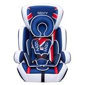 兒童安全座椅 寶寶嬰兒汽車安全座椅 車載坐椅9月-12歲 喵可可