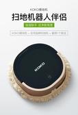 掃地機器人 CLEAN充電款自動掃地機器人 智慧充電吸塵器掃地機(毛刷版)玩具- WJ【米家科技】
