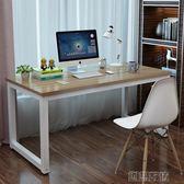電腦桌台式家用雙人桌子辦公桌簡易桌電腦台寫字  創想數位DF