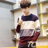 男士春季毛衣韓版學生圓領針織衫拼色條紋修身長袖套頭打底衫男