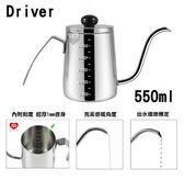 DRIVER New 細口壺 550ml   OS小舖