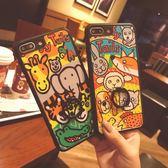 正韓卡通可愛萌動物iphone8手機殼6帶支架7plus套蘋果8p硅膠x掛繩 【好康八八折】