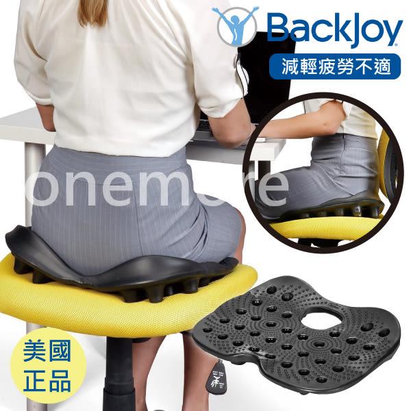 【one more】美國代購 100%正品 美國原裝正品Backjoy SitzRight 防水座墊