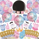 [拉拉百貨]寶寶性別 揭示 派對組 氣球 猜性別 寶寶派對 驚喜