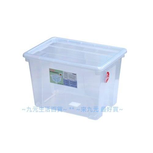 【九元生活百貨】聯府 KZ-003 3號易利掀蓋整理箱17.5L 置物櫃 收納櫃 KZ003