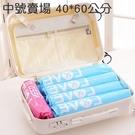 [拉拉百貨] 出清※真空壓縮收納袋 中號 手卷壓縮袋 衣物 棉被 衣服 外套 旅行收納