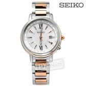 SEIKO 精工 / 1B25-0AV0KS.SSQV034J / LUKIA 太陽能電波藍寶石鈦金屬手錶 銀白x鍍玫瑰金 30mm