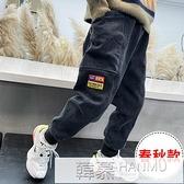 男童牛仔褲子2021年春秋冬季新款中大童休閒一體絨加絨加厚長彈力 韓慕精品