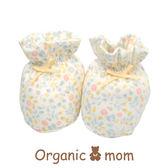 苿莉花漾女寶寶護腳套~Organic mom ~