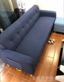北歐簡易小戶型單雙人三人沙發現代簡約沙發組合咖啡廳布藝小沙發YTL Life Story