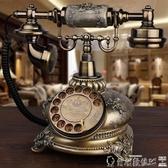 復古電話GDIDS仿古電話機歐式復古田園時尚創意插卡電話機家用座機LX爾碩