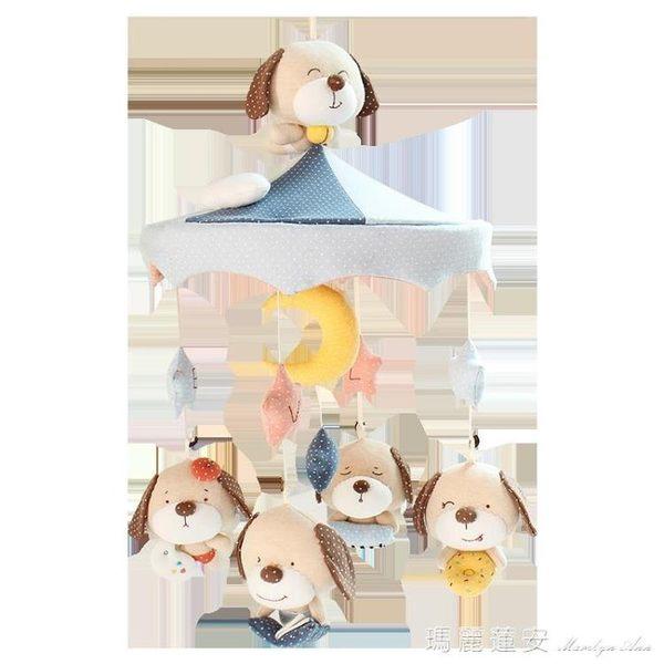 手工狗寶寶床鈴diy材料包孕婦打發時間手工嬰兒布藝玩具用品瑪麗蓮安