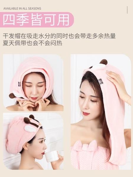 雙層加厚干發帽可愛超強吸水浴帽洗頭發速干毛巾包頭女干發巾擦頭魔方數碼