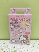 【震撼精品百貨】Hello Kitty 凱蒂貓~Sanrio HELLO KITTY可愛圖案OK蹦(盒裝)-粉心#43603