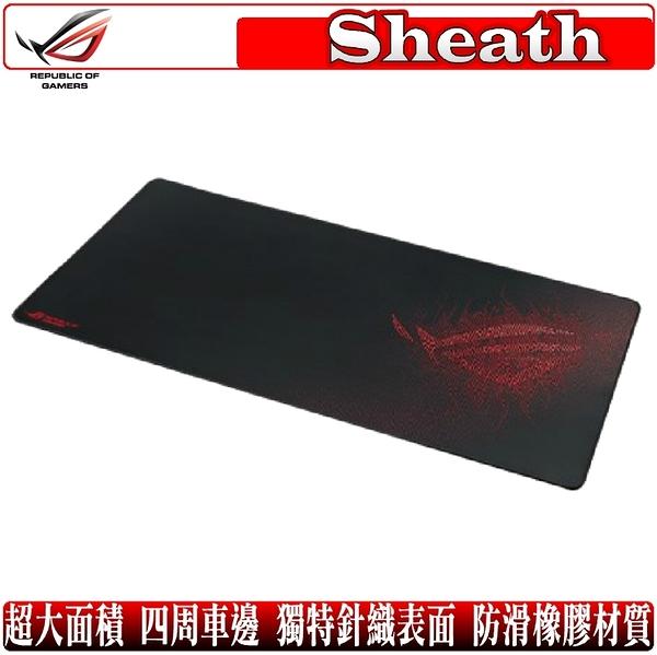 [地瓜球@] 華碩 ASUS ROG SHEATH 布質 滑鼠墊 電競 超大桌面型