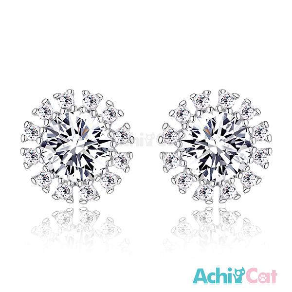 925純銀耳環 AchiCat 耳針式 閃亮光芒 韓版迷你 三款任選*一對價格*