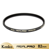 Kenko Real Pro Protector 防潑水多層鍍膜 保護鏡 82mm