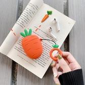AirPods保護套-紅蘿蔔 耳機 保護套 Airpods 可愛 現貨 火速出貨