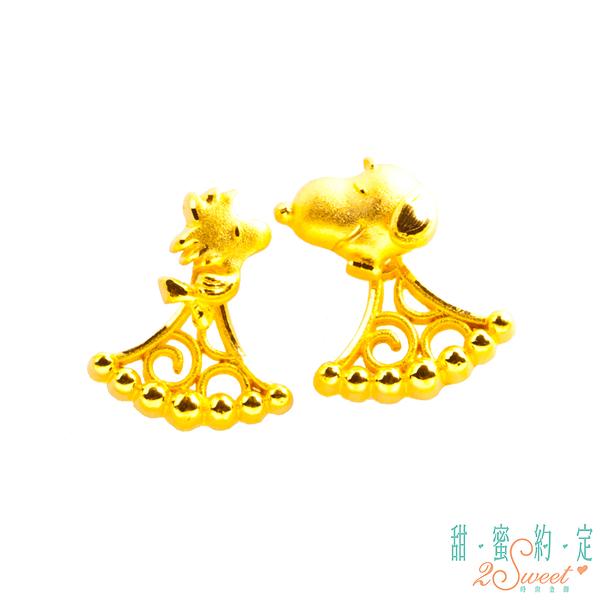 甜蜜約定2SWEET 心有靈犀Snoopy黃金耳環