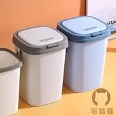 垃圾桶帶蓋家用客廳衛生間廁所廚房有蓋圾垃筒【宅貓醬】