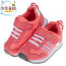 《布布童鞋》BABYVIEW活力樂跑西瓜紅透氣機能兒童運動鞋(16~18.5公分) [ O8S38XA ]