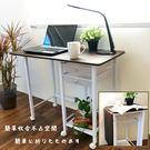 摺疊桌 工作桌 邊桌【DCA031】美學...