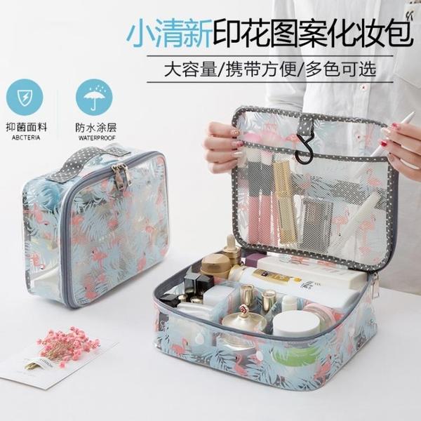 手提黑小號外出手工ins粉色少女氣質超大韓式收納包便攜式化妝包 居享優品
