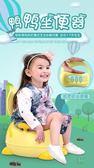嬰兒坐便器女寶寶馬桶嬰幼兒小孩座嬰兒1-3-6歲男便盆尿盆igo 夏洛特